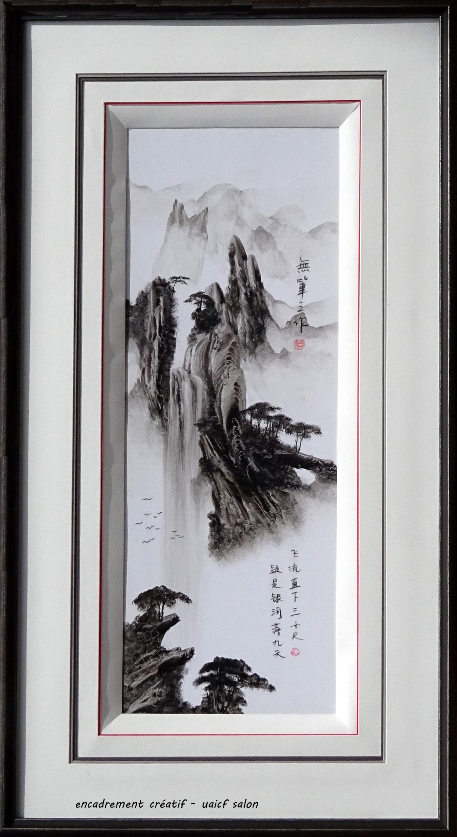 Chine  2