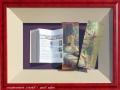 Marque-page et livre